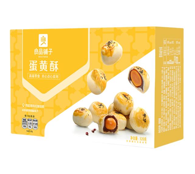 liangpinpuzi 良品铺子 芋泥流心蛋黄酥 320g