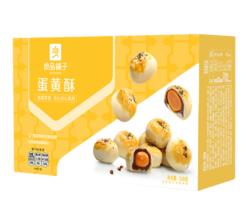 liangpinpuzi 良品铺子 蛋黄酥6枚共 320g