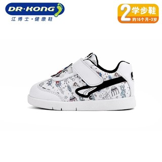 Dr.kong 江博士 儿童软底机能鞋