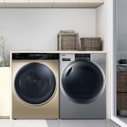 Haier 海尔 EG10014BD809LGU1+HBNS100-Q986U1 洗烘套装 10公斤滚筒洗衣机+10公斤烘干机