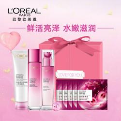 欧莱雅(LOREAL)清润葡萄籽洁水乳护肤套装礼盒(洁面+膜力水+乳液 赠面膜*3+水+乳液)