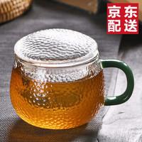 龙兮 锤纹茶水分离杯 300ml *3件