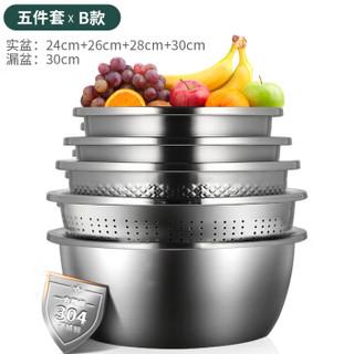 华帝 304不锈钢盆筛套装大号料理盆五件套多功能洗菜盆和面盆调料盆沥水篮 *2件