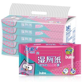 洁柔(C&S)湿厕纸 加厚除菌40片*5包(厕所湿巾擦除99.9%细菌卫生清洁湿巾纸 搭配卷纸卫生纸使用)
