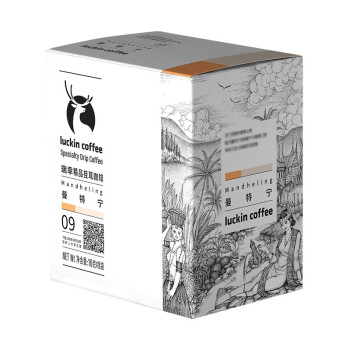 瑞幸咖啡(luckincoffee)精品挂耳咖啡现磨手冲滤泡挂耳黑咖啡 曼特宁 10g*8包/盒
