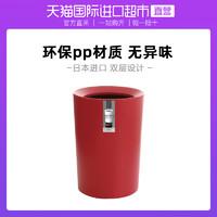 日本进口ASVEL双层垃圾桶 北欧家用客厅办公室创意简约厕所纸篓