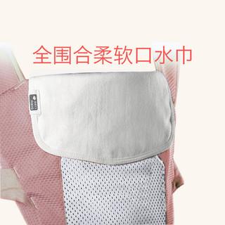 BabyCare 9821 透气多功能婴儿背带 樱粉色
