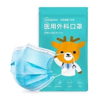 超亚 一次性医用口罩 灭菌型 成人/儿童款 50只装