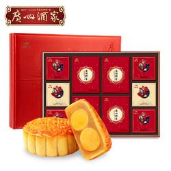 广州酒家 珍情觅月礼盒双黄纯白莲蓉广式月饼五仁豆沙中秋节送礼 *2件