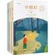 《冰心三部曲:小桔灯+寄小读者+繁星春水》(全集3册) 8.8元包邮(需用券)