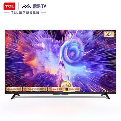 TCL FFALCON 雷鸟 65S515C 65英寸 超高清4K 电视