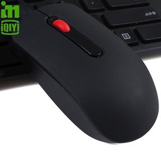 iQIYI 爱奇艺 I8A 有线鼠标 有声款