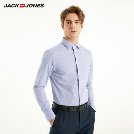 JACK JONES杰克琼斯全网最低,不看损失几个亿!