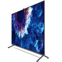 HONOR 荣耀 OSCA-550 PRO 55英寸 4K 智慧屏液晶电视 星空灰