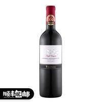 醉企鹅 智利原瓶进口 中央山谷圣派德罗酒庄(Vina San Pedro)1865赤霞珠干红葡萄酒 1865赤霞珠