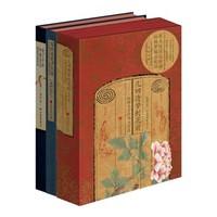 《名物图谱系列》共3册