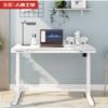 Loctek乐歌 E5 玻璃面电动升降桌 120*60*72cm(支持快充)