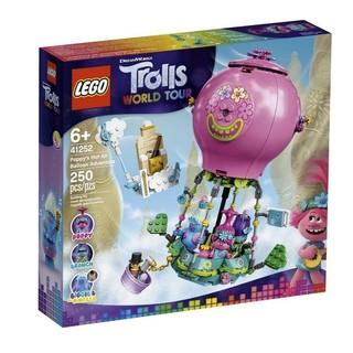 黑卡会员 : LEGO 乐高 魔发精灵世界之旅系列 41252 波比的热气球探险
