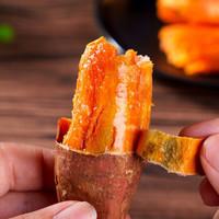 绿农道  红薯 地瓜 蜜薯  净重 10斤