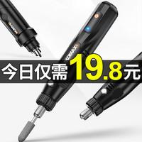 科麦斯 小型手持打磨机 12V变速电磨+25件套