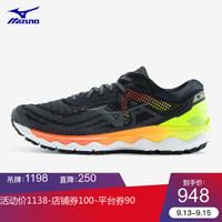 Mizuno美津浓运动鞋男缓冲稳定跑步鞋 WAVE SKY 4 J1GC200236 黑色/橙色 41