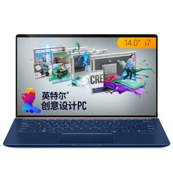 ASUS 华硕 灵耀 Deluxe 14 14英寸 笔记本电脑 (蓝色、酷睿i7-8565U、8GB、512GB SSD、MX150)
