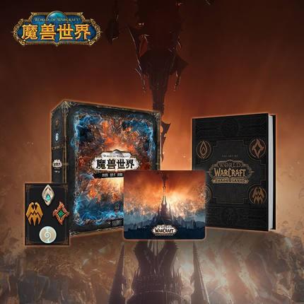 Blizzard暴雪官方游戏《魔兽世界》9.0暗影国度史诗版收藏家礼盒