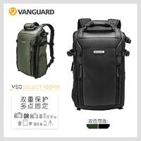 精嘉VEO SELECT专业大容量摄影包微单反相机包双肩多背负户外包