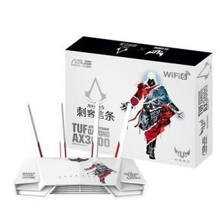 ASUS 华硕 TUF-AX3000 刺客信条联名款 3000M WiFi 6 家用路由器 白色