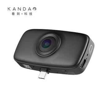 KanDao QooCam FUN 全景Vlog相机