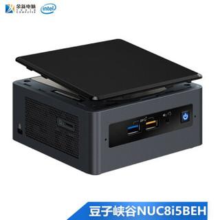 英特尔(Intel)NUC系列迷你微型网课电脑主机 游戏家庭 I3 I5 I7 无线蓝牙4K 豆子峡谷NUC8i5BEH
