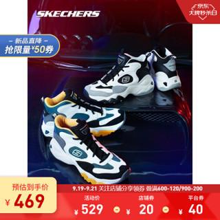 Skechers 斯凯奇 999299 厚底老爹鞋 男鞋