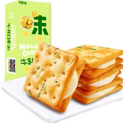 百草味 香葱味牛轧饼干200g/盒 早餐酥脆饼干糕点休闲零食网红办公室营养食品小吃 *16件