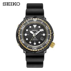 SEIKO 精工 PROSPEX系列 SNE498J1 太阳能小罐头男士腕表
