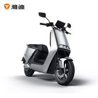 Yadea 雅迪 G5  都市旗舰版 电动车