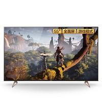 SONY 索尼 KD-55X9100H 4K液晶电视 55英寸