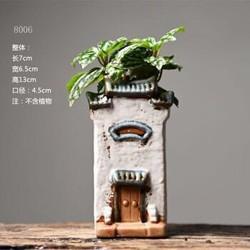 燚窑 徽派陶瓷房子花盆 1个