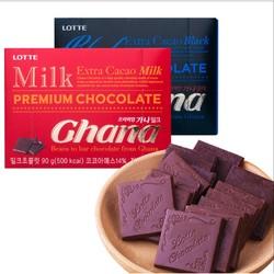 乐天 加纳牛奶巧克力 90g*3盒