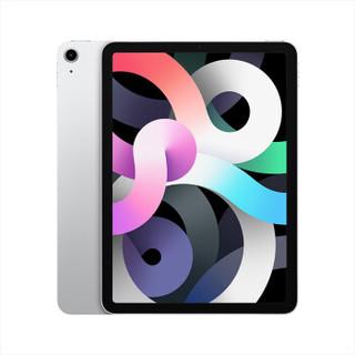 Apple 苹果 iPad Air 4 代 2020款 10.9英寸 平板电脑(2360*1640dpi、A14、64GB、WLAN版、银色、MYFN2CH/A)