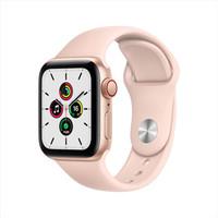 北京消费券:Apple 苹果 Watch SE 智能手表 GPS+蜂窝款 40mm 粉砂色