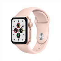 百亿补贴:Apple 苹果 Watch SE 智能手表 GPS款 40mm 粉砂色