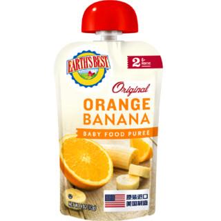 EARTH'S BEST 世界最好 婴幼儿橙子香蕉果泥 113g*8袋(6-36个月)