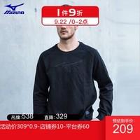 Mizuno美津浓 男款圆领针织套衫 D2MC9510 *2件