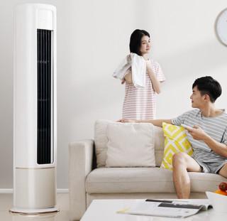 WAHIN 华凌 HB系列 KFR-72LW/N8HB1 3匹 变频 立柜式空调 白色