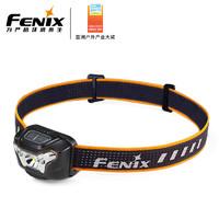 Fenix HL18R USB充电越野跑led头灯强光锂电池跑步轻便式头戴头灯
