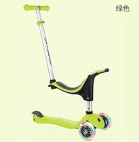 高乐宝 多功能儿童滑板车