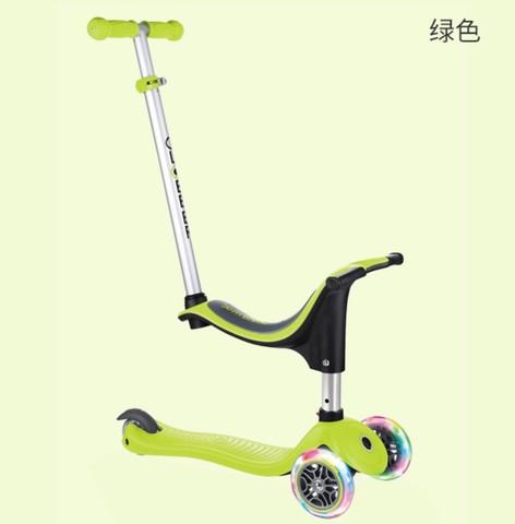 GLOBBER 高乐宝 儿童滑板车