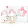 gb 好孩子 小饿魔系列 宽口径吸管婴儿奶瓶礼盒