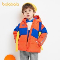 Balabala 巴拉巴拉  男童拼色连帽棉服
