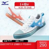 Mizuno 美津浓 D1GH2004 休闲鞋